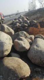 山东供应20-50厘米做花盆用天然鹅卵石