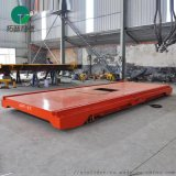 沈阳重型钢结构平板车专业定制除尘搬运设备
