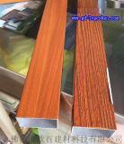 三亚木纹铝方管价格 樱桃木纹铝方通 U型木纹铝方通规格 木纹铝型材厂家
