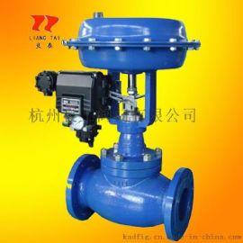 ZXP(ZJHP)-16K型新系列气动薄膜单座调节阀