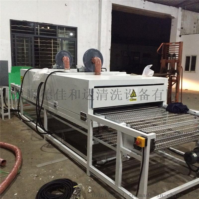 佛山隧道式烘干炉厂家非标定制带式干燥设备