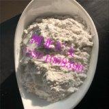 河北石茂厂家直销硅藻土  饲料用硅藻土 硅藻泥用硅藻土