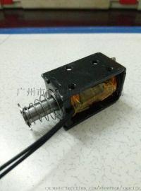 供应车灯电磁铁,LED车灯电磁铁SC-U0629A-12