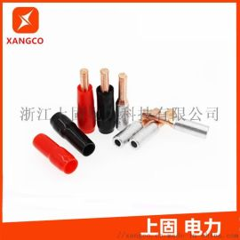 电表铜铝插针FXB 圆柱形接线鼻 电表箱铜铝接头