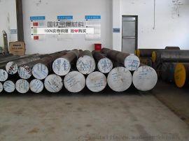日本日立JIS标准SUJ-2高碳铬轴承钢