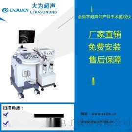 专业生产可视人流机 **声妇产科手术监视仪 **导可视无痛人流系统