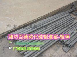 潍坊百德机械碳化硅横梁方梁辊棒窑炉专用称重