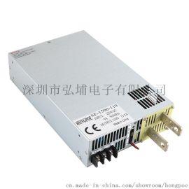 供应1500W 110V 13.6A开关电源 工业  工控  SE-1500-110