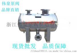 不锈钢稳流罐/二次加压/无塔供水压力罐
