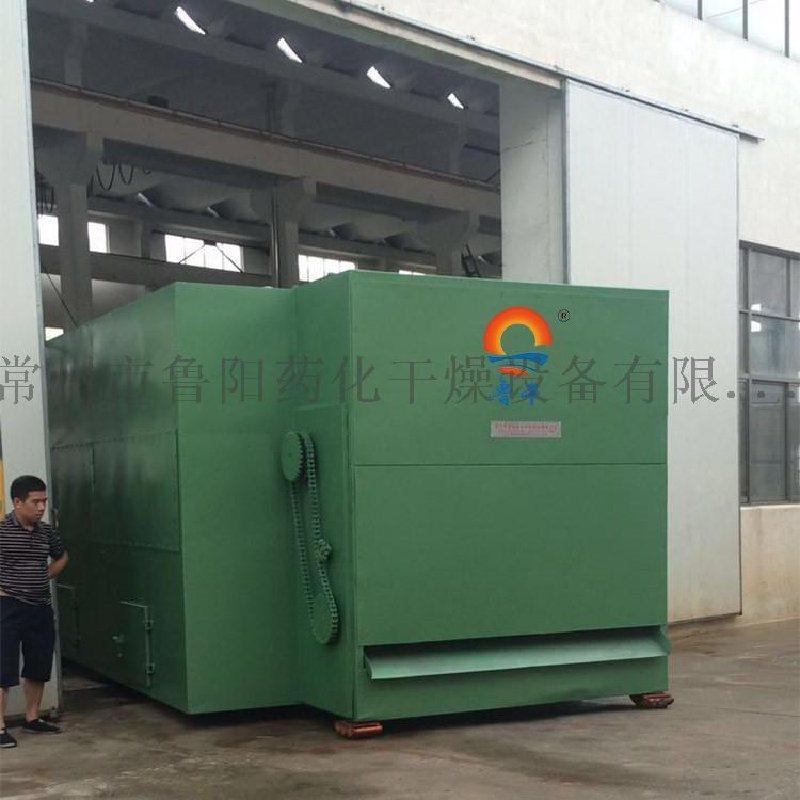 饲料带式干燥机蒸汽加热热源厂家直销鲁干牌