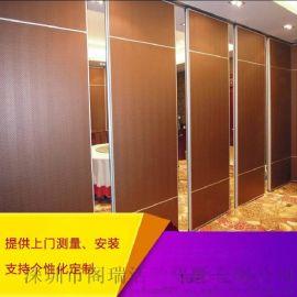 供应深圳赛勒尔酒店折叠隔断墙 隔断活动屏风定制