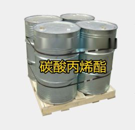 山東國標碳酸丙烯酯廠家電子級碳酸丙烯酯供應
