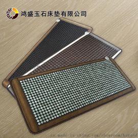 美容床垫理疗垫锗石玉石电热  汗蒸垫美容院加热   排酸垫子