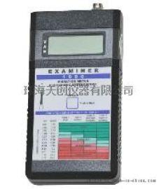 美國蒙那多Examiner1000振動分析儀測振儀現貨熱銷