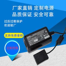 24W笔记本电脑充电器 电脑电源适配器过CE认证