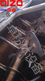 巧克力粉螺带混合机首选安徽奇卓 品质保障