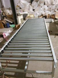生产水平输送滚筒线铝型材 线和转弯滚筒线