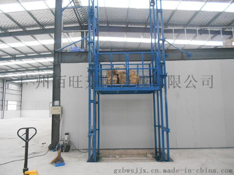 白云区仓库货梯厂家仓库用货梯安全设置