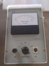 MC-RC微波漏能仪 微波设备泄漏检测