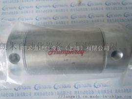 3-DP-2HUMPHREY氣缸