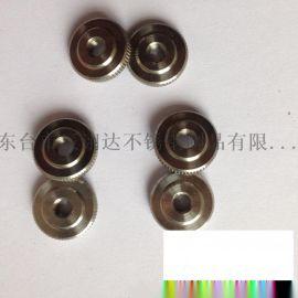 304不锈钢GB807滚花低小头台阶螺母