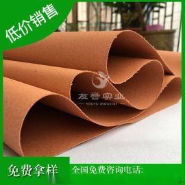 友誉厂家红棕色0.4高密度高拉力耐磨皮糠纸特价促销