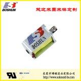 家用電器電磁鐵推拉式 BS-0420-01