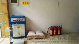 广东省佛山市灭火器维修厂,佛山市灭火器充装加粉充气