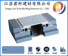 建筑铝合金地面变形缝盖板厂家直销