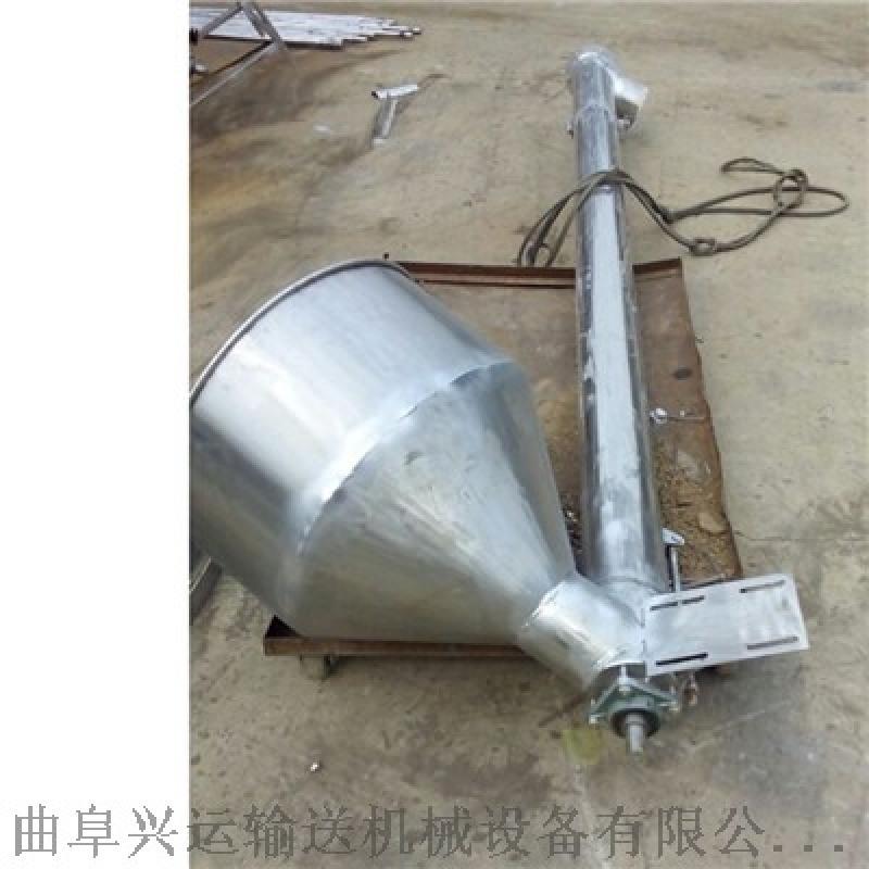 大豆螺旋提升机大提升量 粉末螺旋提升机规格