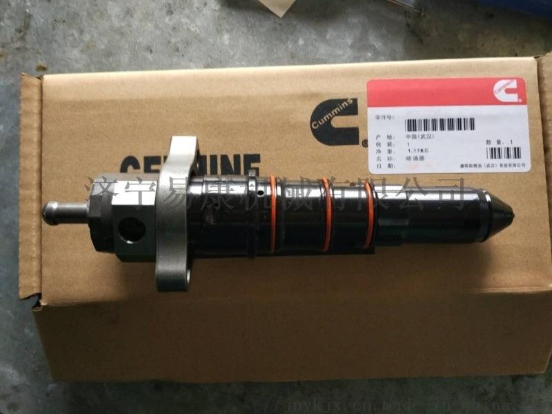 康明斯M11噴油器3411821 壽力750空壓機
