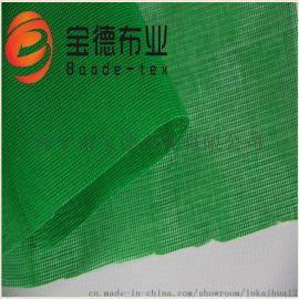供应pvc网格布,涂塑网眼布 批量