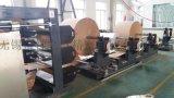 高速化工牛皮纸袋机厂家 纸袋机