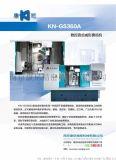 数控直齿成形磨齿机KN-GS360A