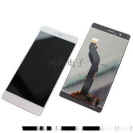 东莞高价回收华为荣耀v10手机屏