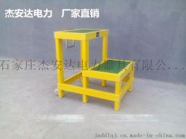 1米双层绝缘凳子 两步玻璃钢电工凳生产厂家