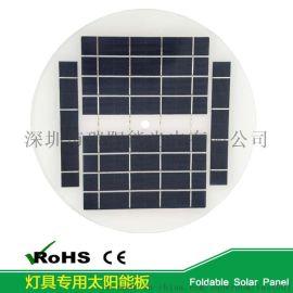 圆形单多晶玻璃层压太阳能板 路灯庭院灯太阳能板