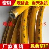 厂家加工定制超高压液压软管 耐油脂工程机械液压软管