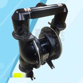 四川凉山英格索兰气动隔膜泵价格行情bqg50气动隔膜泵