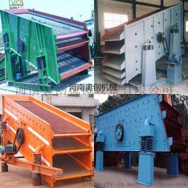 大块物料专用矿用振动筛|选矿筛生产厂家