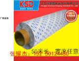 南京高粘3M9448A双面胶、强力棉纸双面胶