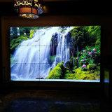 三星46寸3.5mm钢化液晶拼接屏/ 会议室展厅监控显示器