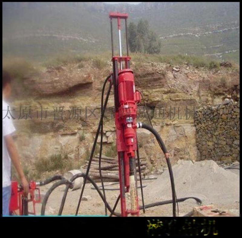 天津鐵路潛孔鑽機水井潛孔鑽機邊坡支護潛孔鑽機