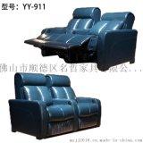 影视厅沙发生产厂家_影视厅沙发制造公司