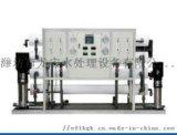 潍坊水处理设备,水处理设备,软化水设备