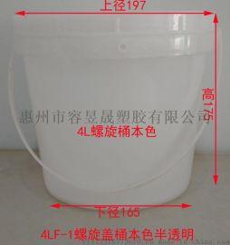 厂家直销4L螺旋盖广口塑胶桶本色半透明PP料桶