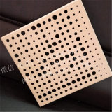 廠家定製弧形衝孔鋁單板幕牆造型鋁單板