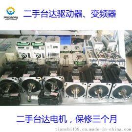 二手台达电机驱动器,变频器,售后服务,接安装维修