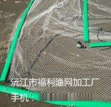 捕魚網具,充氣擡網廠家供應