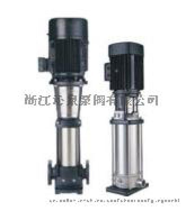 CDL/CDLF立式不鏽鋼衝壓泵多級離心泵